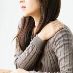 自律神経の乱れによる肩こりの整体症例