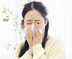 寒暖差アレルギー(血管運動性鼻炎)が楽になる