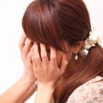 乾皮症・皮脂欠乏性皮膚炎