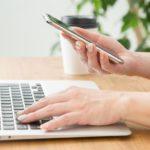 整体院の上手な探し方「Web検索のコツ」
