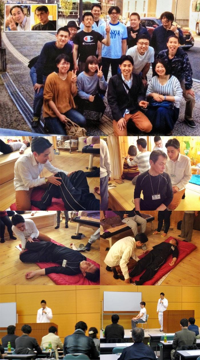 整体講習会の主催や講演会の講師の経験と実績