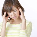 慢性頭痛(慢性的な頭痛)が楽になる