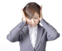 聴覚過敏が楽になる
